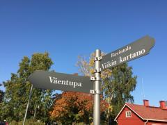 Viikin Kartano Lounas